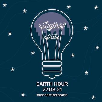 Ilustração da hora terrestre com lâmpada