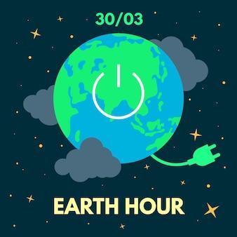 Ilustração da hora terrestre com planeta e cabo de alimentação
