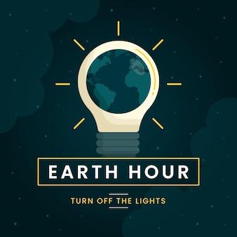 Ilustração da hora terrestre com planeta e lâmpada