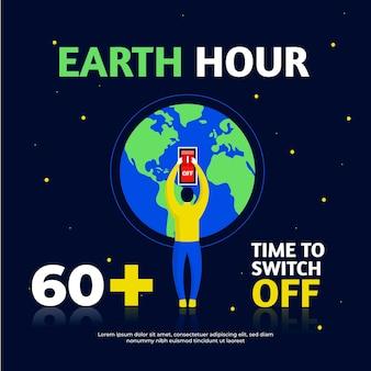 Ilustração da hora terrestre com um homem segurando o interruptor de luz