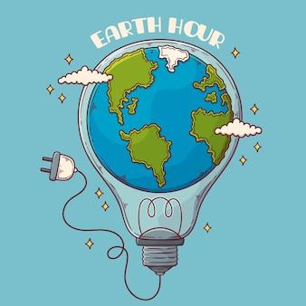 Ilustração da hora terrestre desenhada à mão com planeta e lâmpada