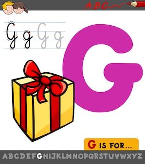 Ilustração da letra g do alfabeto com presente