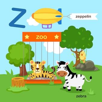 Ilustração da letra z do alfabeto isolado