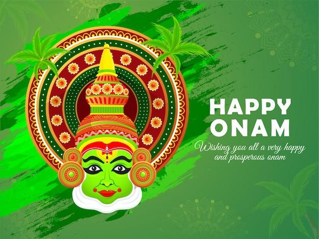 Ilustração da máscara facial colorida do dançarino kathakali para o festival indiano feliz onam.