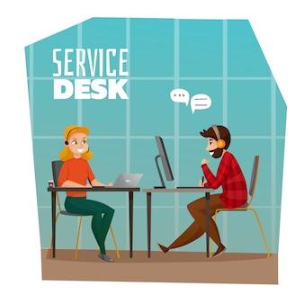 Ilustração da mesa de serviço