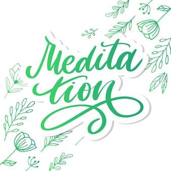 Ilustração da minha terapia é meditação. cartaz de letras para aula de meditação e estúdio de yoga. cartas divertidas para cartão de saudação e convite, design de impressão de t-shirt. Vetor Premium