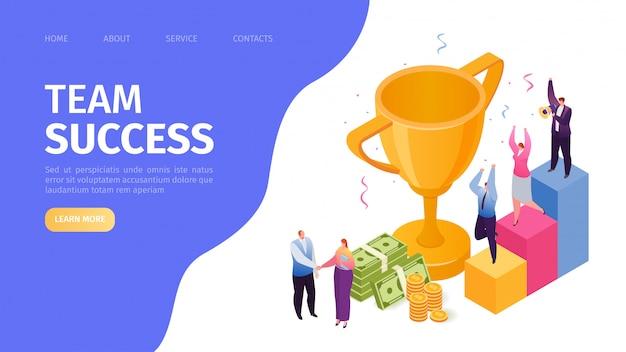 Ilustração da página de destino do negócio de sucesso da equipe, trabalho em equipe bem-sucedido, empresários juntos constroem o trabalho em equipe da palavra, projeto de negócios de construção. pessoas com taça vencedora, conquista.