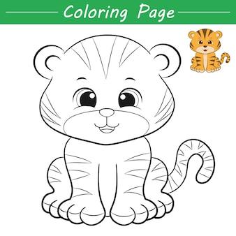Ilustração da página para colorir do pequeno tigre fofo