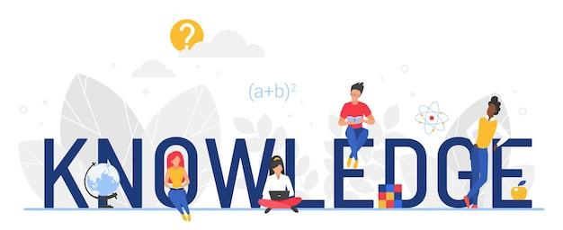 Ilustração da palavra do conhecimento.