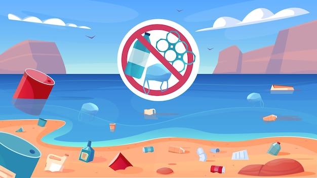 Ilustração da poluição do oceano com plástico e outros tipos de lixo