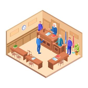 Ilustração da sessão de tribunal fechado no caso homem flat.