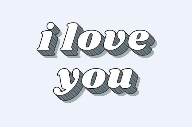 Ilustração da tipografia do estilo funky 3d eu te amo