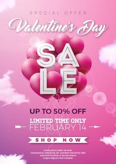 Ilustração da venda do dia dos namorados com balão vermelho do coração no fundo cor-de-rosa. oferta especial