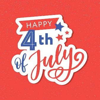 Ilustração de 4 de julho fundo com bandeira americana