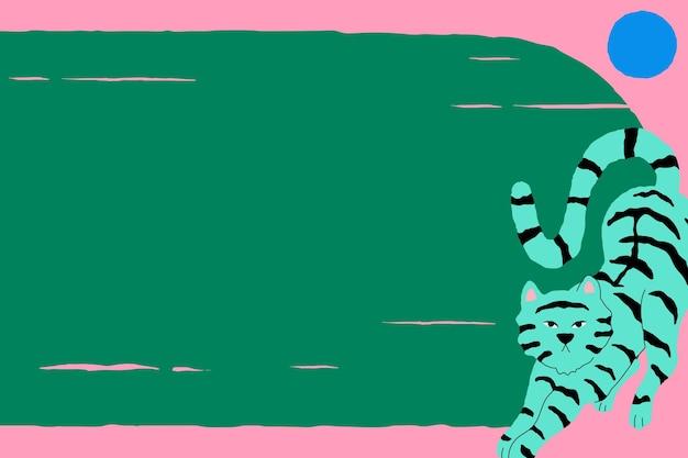 Ilustração de animal colorido de vetor fofo com moldura de tigre