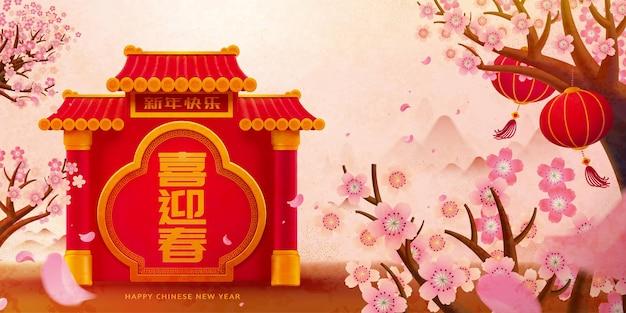 Ilustração de ano novo com paifang cercado por flores de cerejeira