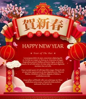 Ilustração de ano novo com pergaminho e portão em arco