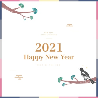 Ilustração de ano novo saudação de dia de ano novo