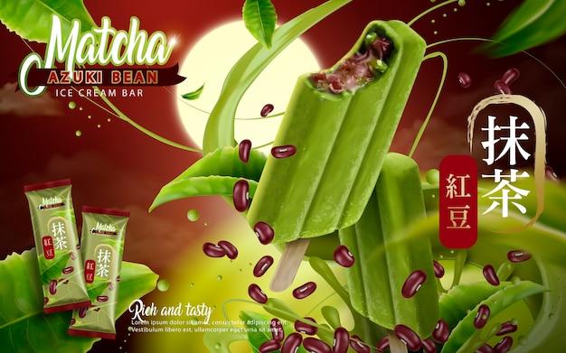 Ilustração de anúncios de barra de sorvete de feijão matcha azuki