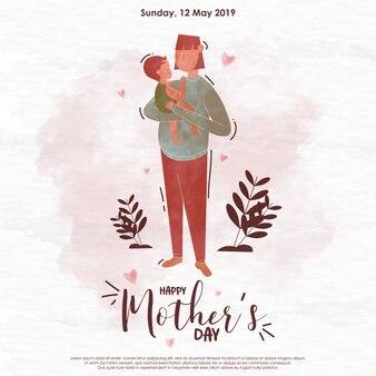 Ilustração de aquarela dia das mães