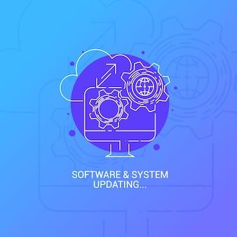 Ilustração de atualização do sistema de software