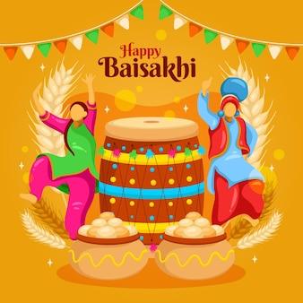Ilustração de baisakhi desenhada à mão