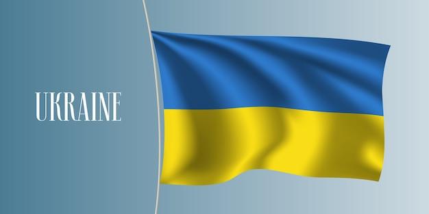 Ilustração de bandeira acenando na ucrânia
