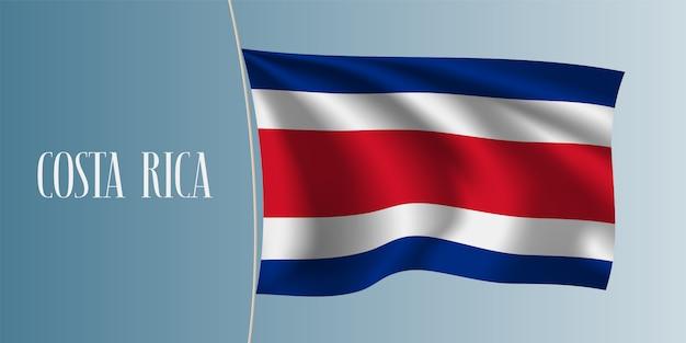Ilustração de bandeira de ondulação da costa rica