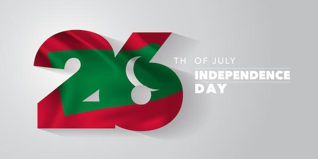 Ilustração de banner de cartão feliz dia da independência das maldivas