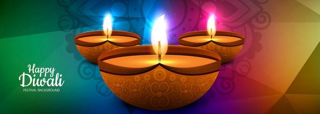 Ilustração de banner elegante para celebração do festival indiano diwali