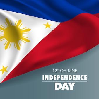 Ilustração de banner feliz dia da independência das filipinas elemento de design do feriado filipino de 12 de junho com bandeira com curvas