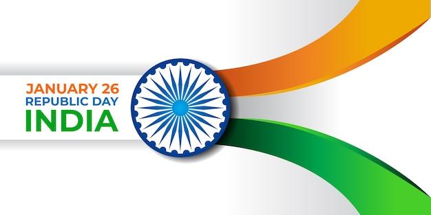 Ilustração de banner feliz dia da república índia 26 de janeiro