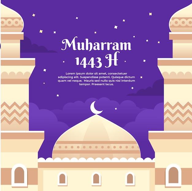 Ilustração de banner para o mês de muharram com céu noturno