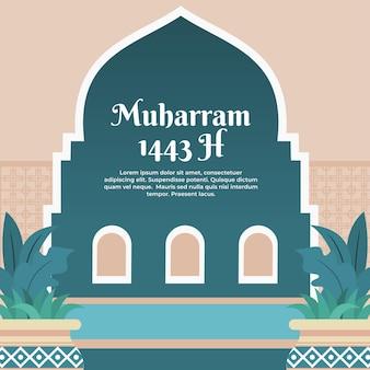 Ilustração de banner para o mês de muharram com clássico