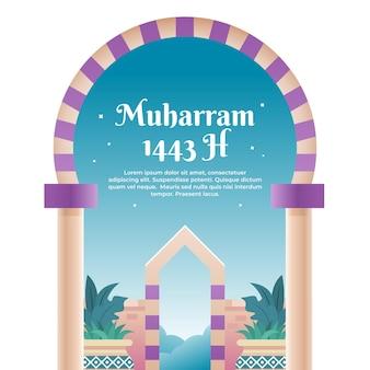 Ilustração de banner para o mês de muharram com portão da mesquita