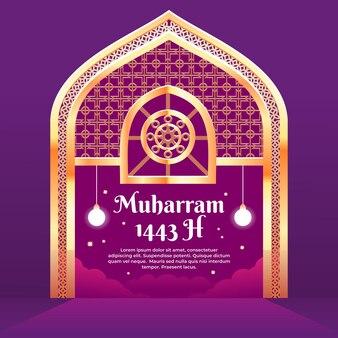 Ilustração de banner para o mês de muharram com portas douradas