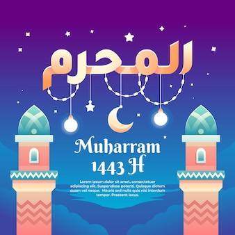 Ilustração de banner para o mês de muharram com texto árabe dourado