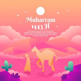 Ilustração de banner para o mês de muharram com vista para o deserto