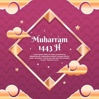 Ilustração de banner para o mês de muharram em estilo chinês