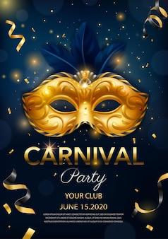 Ilustração de banner vertical de máscara de carnaval realista