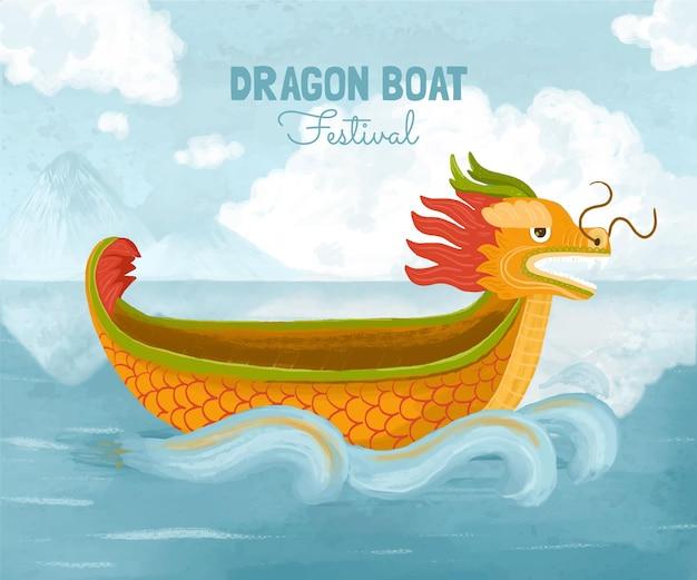 Ilustração de barco dragão aquarela pintada à mão