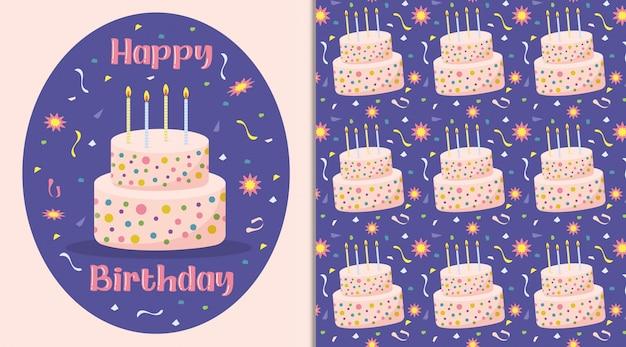 Ilustração de bolo de feliz aniversário e padrão de repetição