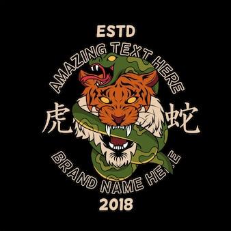 Ilustração de cabeça de tigre vintage lutando com cobra