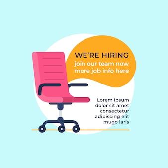 Ilustração de cadeira de escritório de vaga.