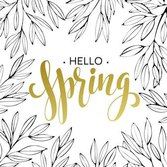 Ilustração de caligrafia manuscrita de primavera, frase de letras em pincelada preta hello spring em moldura dourada