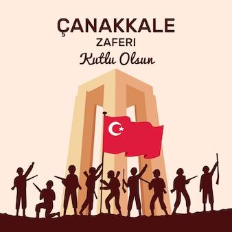 Ilustração de canakkale plana com soldados