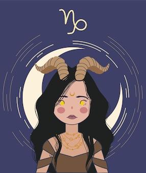 Ilustração de capricórnio de menina do zodíaco. ilustração de astrologia.