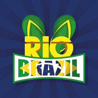 Ilustração de carnaval do brasil com sandálias