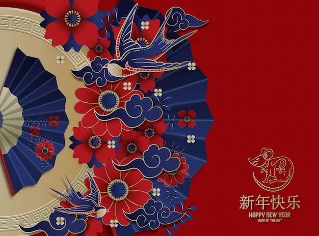 Ilustração de cartão vermelho tradicional do ano novo chinês com decoração asiática tradicional e flores em ouro em camadas de papel.