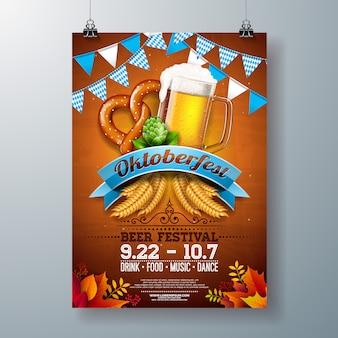 Ilustração de cartaz de festa oktoberfest